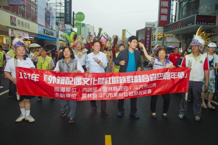 斗六市溪州森巴舞嘉年華會踩街活動,施副縣長參與其中一起感受異國風情。