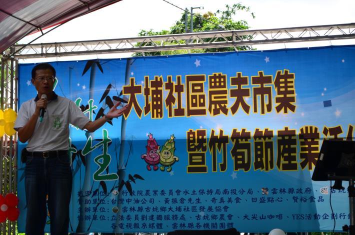 竹筍節16日在大埔社區登場