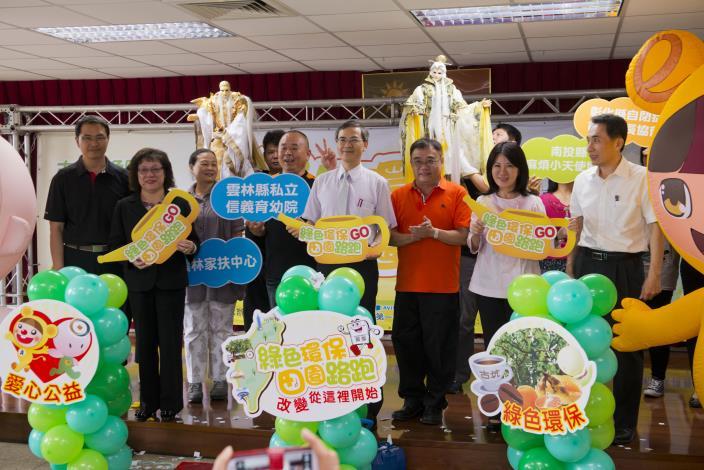 財政部104年統一發票盃路跑活動(雲林場)5/7起開放報名,主辦單位一起廣邀民眾共襄盛舉。