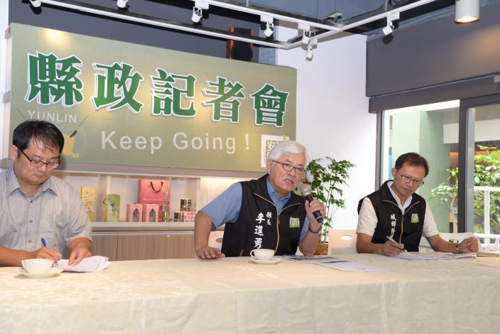 雲林縣政府6月份定期縣政記者會25日上午於親民空間舉行
