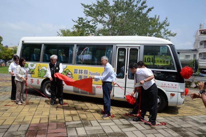 市區公車揭幕