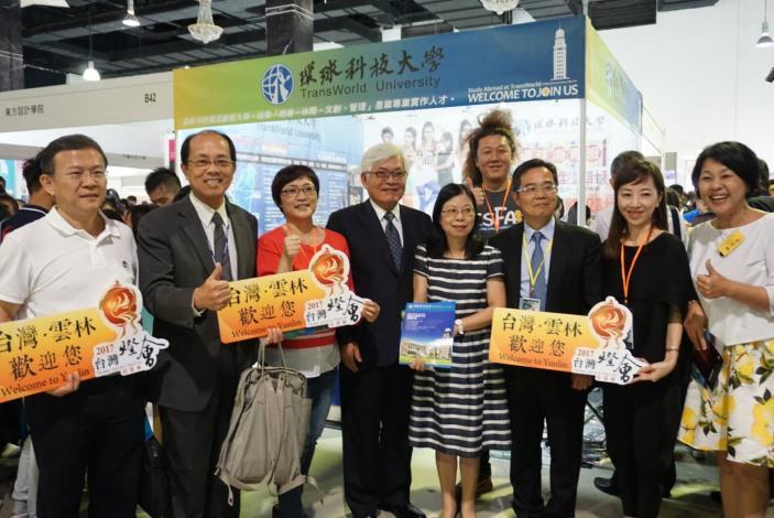 李縣長出席2016馬來西亞高等教育展 促雙方人才與學術交流