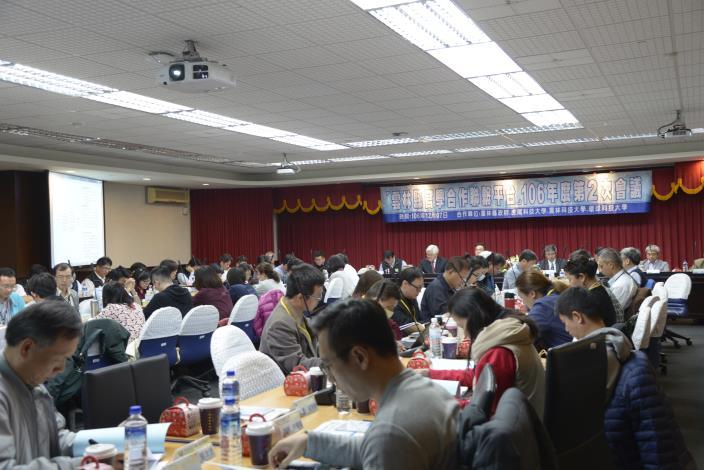 「雲林縣官學合作聯繫平台」106年度第2次會議