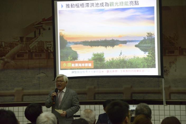 李縣長預告六月將在椬梧滯洪池舉辦首屆雲林龍舟賽