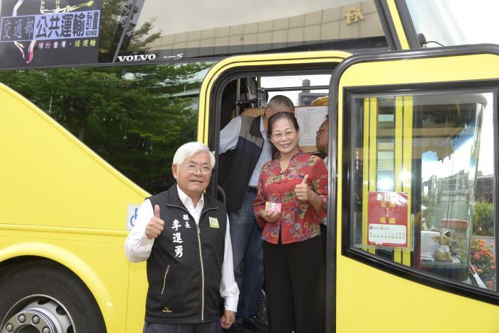 雲林縣市區公車免費乘車起跑