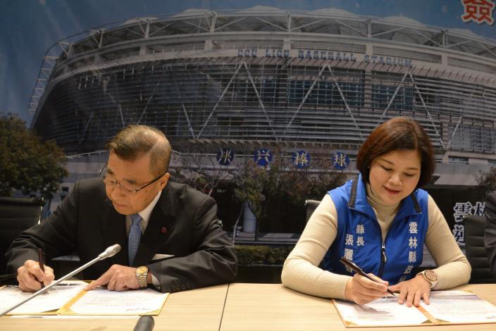 張縣長與廖了以董事長(左)簽署合約