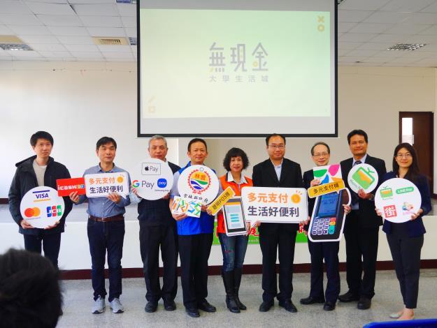 計畫團隊虎科大、虎尾公所及虎尾魅力商圈代表