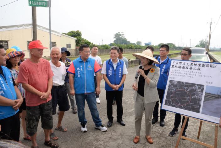 縣長張麗善5日下午率地政處長黃凱達等一行人會勘斗六市久安農地重劃區H38農路。