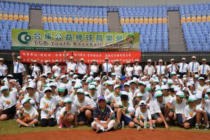 合作金庫暑假棒球育樂營