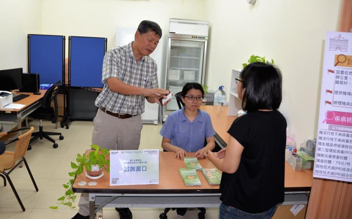 『在地診療,在地服務』臺灣大學動物疾病診斷中心雲林分部今正式成立