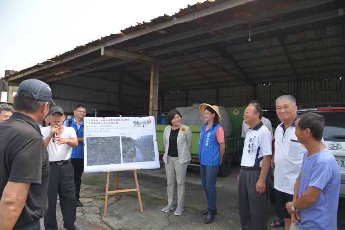 公館農地重劃區農水路改善