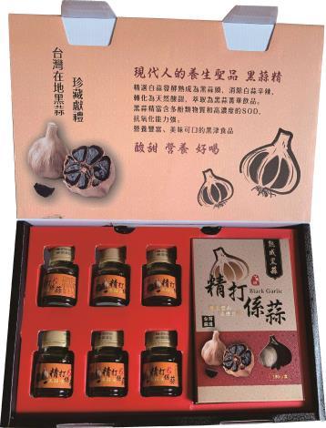 雲林縣農會-黑蒜綜合禮盒