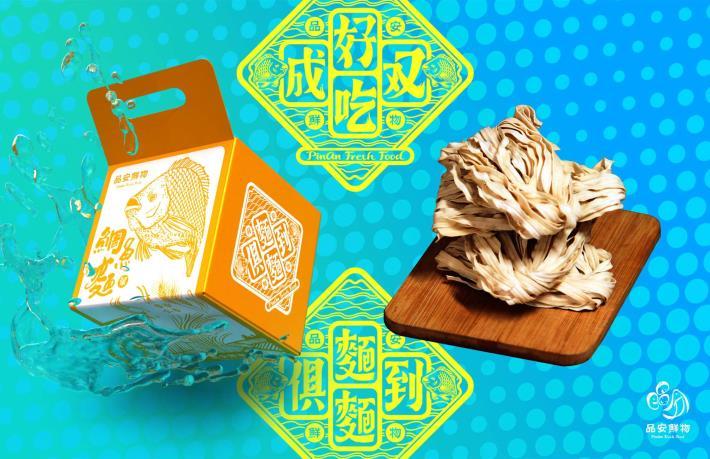 品安實業行-鯛魚麵禮盒