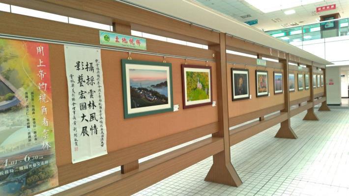 「用上帝的視角看雲林」攝影聯展