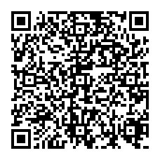雲林好行雲林道安宣導QR Code掃描圖片