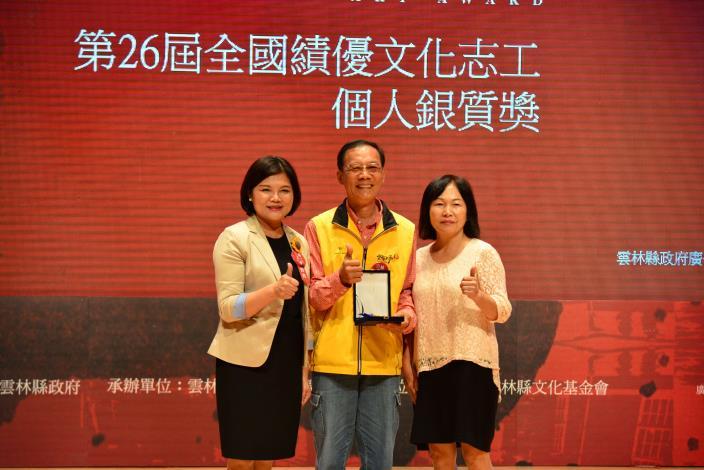 張縣長頒獎表揚獲文化部第26屆「全國績優文化志工個人獎」銀質獎的雲林縣文化志工邱立都先生。