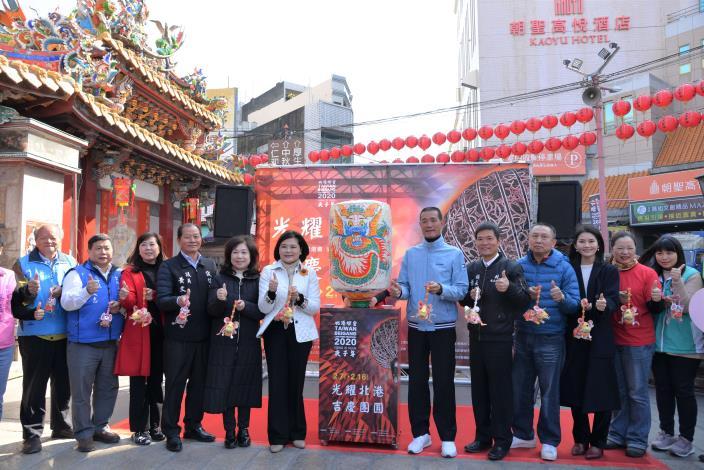 2020北港燈會活動開跑記者會,今(31)日於北港朝天宮前廣場舉行。