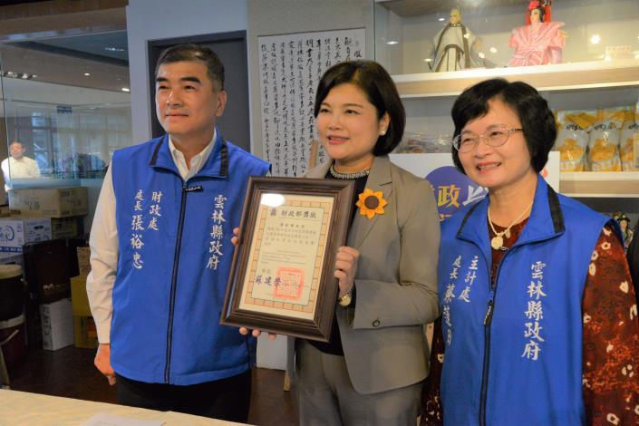 雲林縣108年度公庫管理考核成績,榮獲全國第三名,與六都相較毫不遜色。