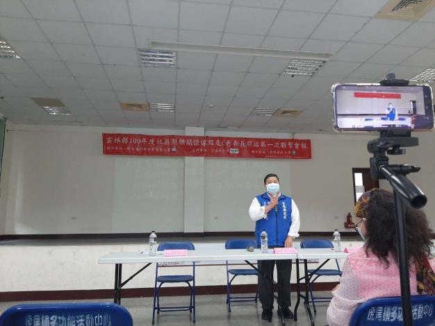 20200302第一次聯繫會報暨志工訓練_200302_0085