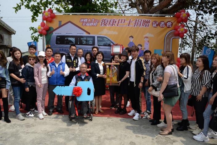 山本富也國際有限公司捐贈雲林縣復健青年協進會復康巴士,今日舉行捐車典禮,縣長張麗善特地出席見證。