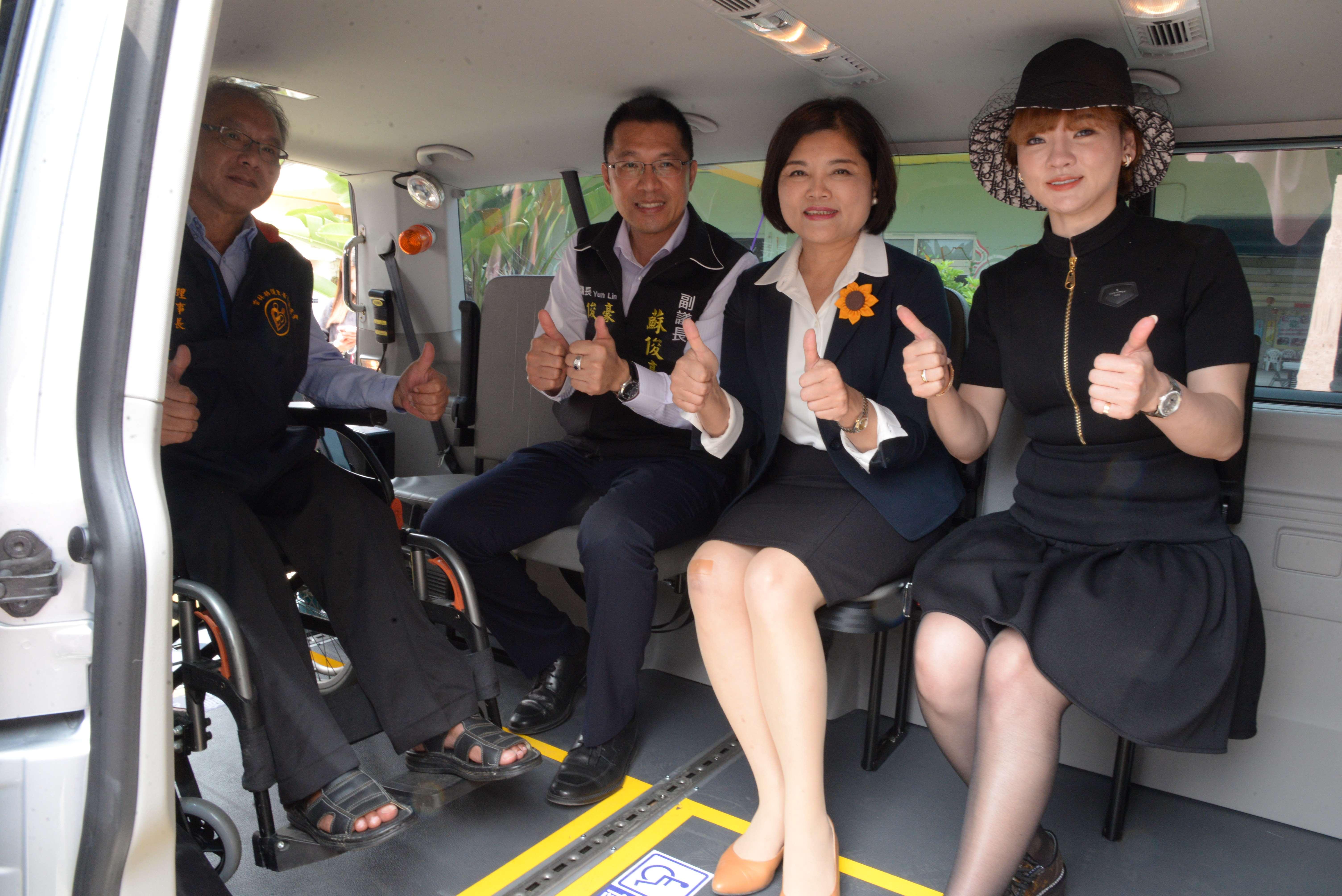 張縣長感謝副議長蘇俊豪居間牽線,更感謝山本富也公司慷慨捐助復康巴士,嘉惠雲林沿海的身障朋友。