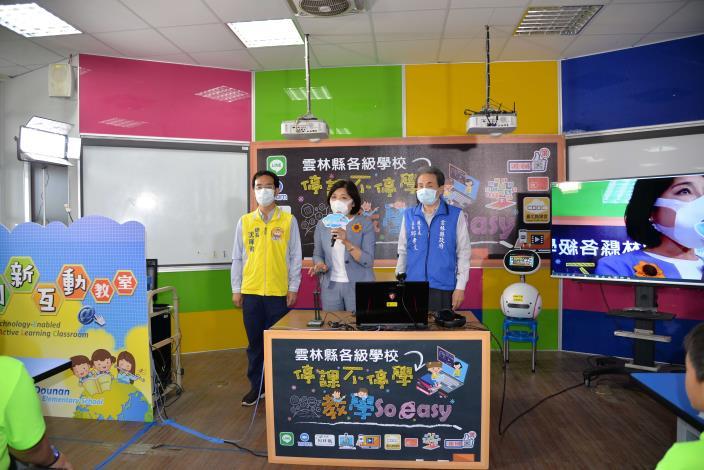 雲林縣國民中小學雙軌補課 實體·線上課程 備戰停課危機