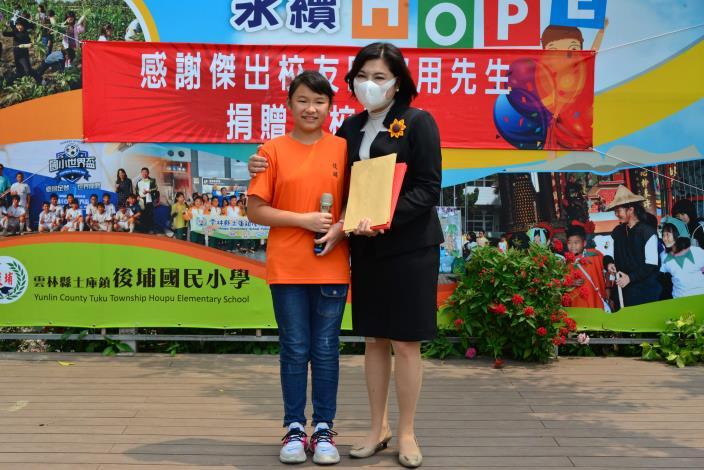 後埔國小學童致贈感謝卡給張縣長,感謝她對偏鄉學校的用心。