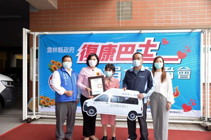 張麗善縣長親自出席代表受贈車輛並回贈感謝狀予林秋練女士及李鴻章董事長賢伉儷