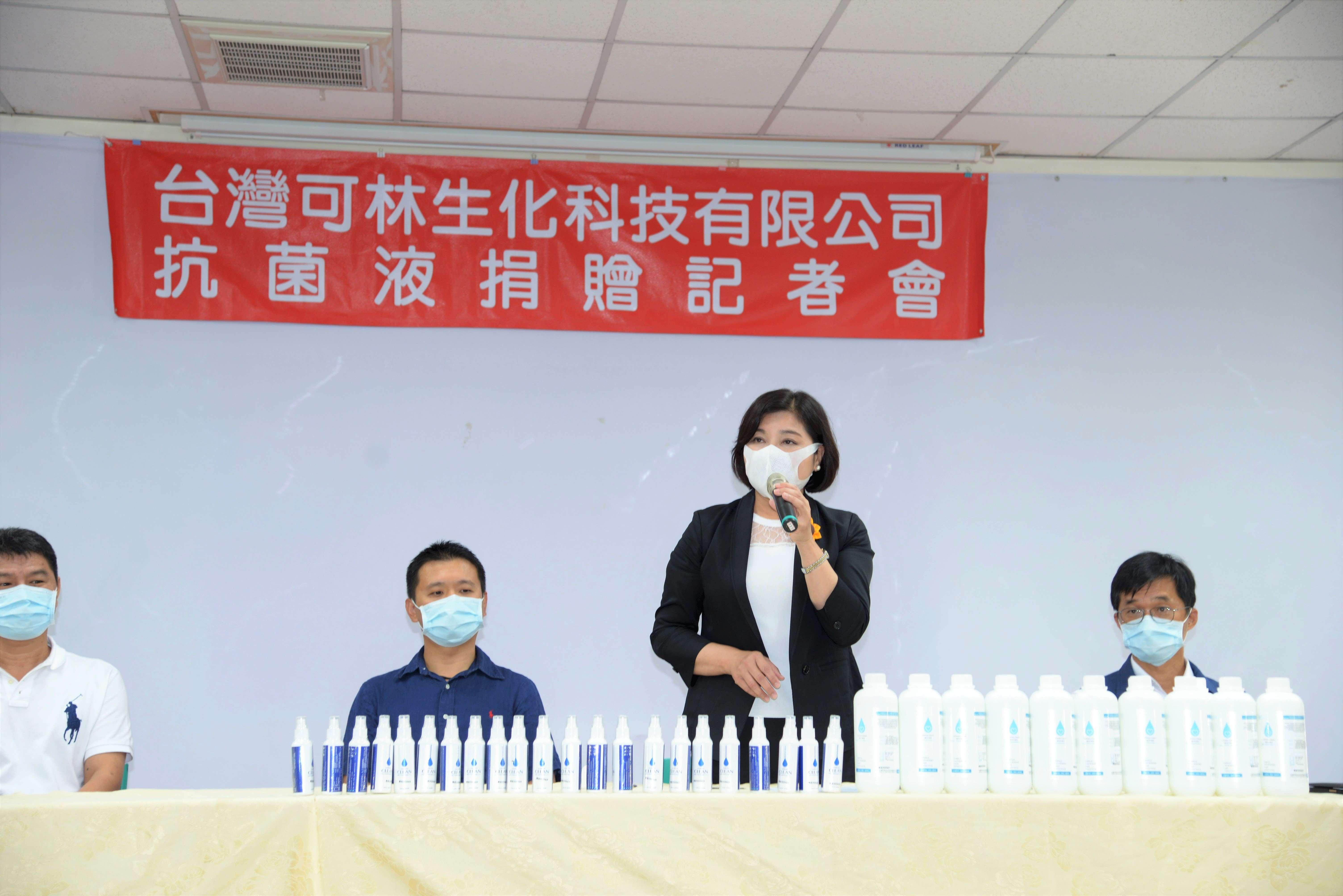 張麗善縣長表示,目前疫情嚴峻,防疫物資難得,非常感謝台灣可林生化科技有限公司,在防疫物資市場搶手難購情況下,卻願意展現善心。