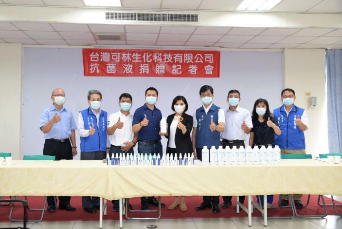 台灣可林生化科技有限公司愛心暖雲林 抗菌液贈355校 為防疫添利器
