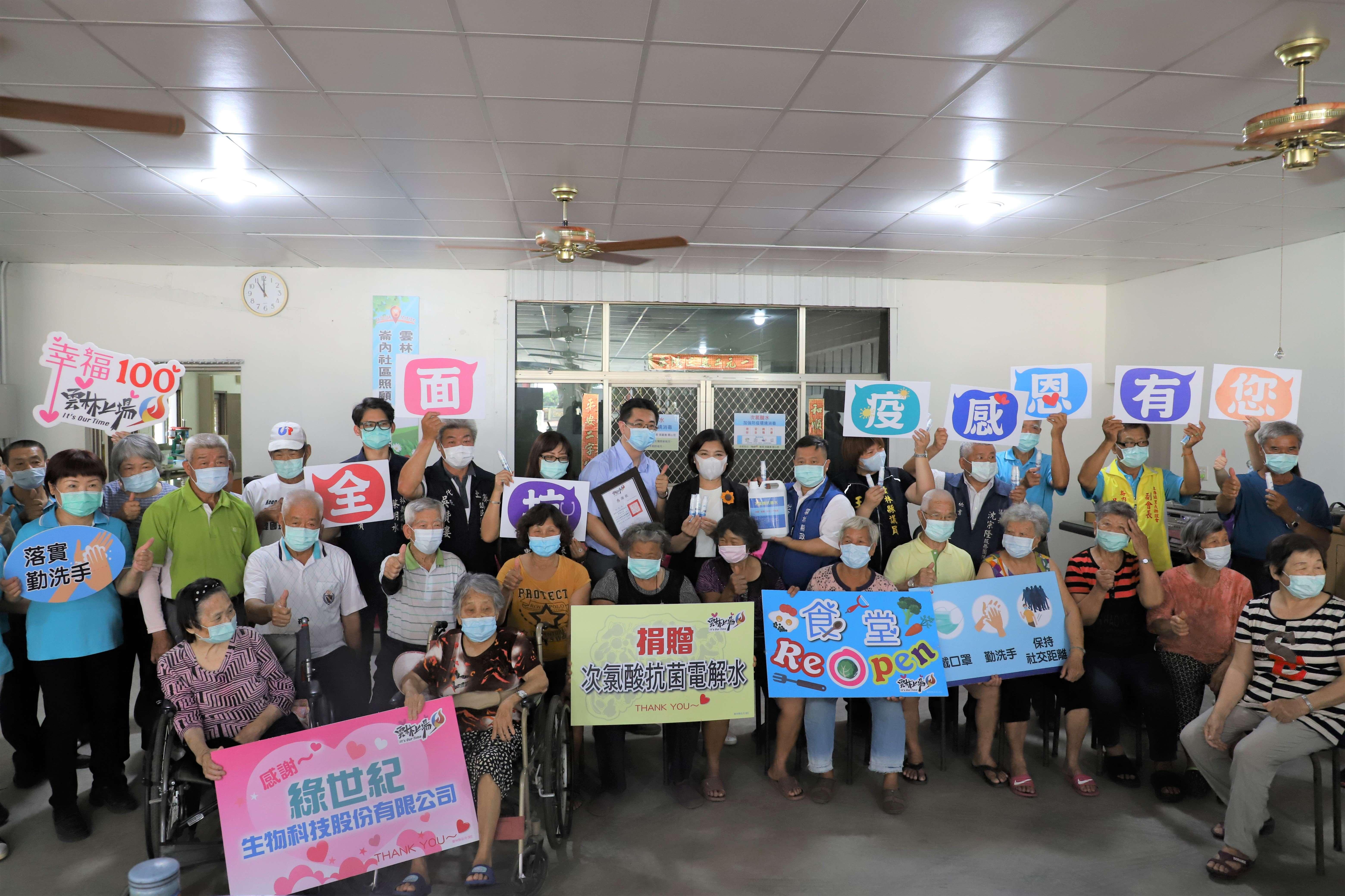 近日疫情趨緩,張縣長宣布縣內長青食堂5月18日起有條件恢復共餐。