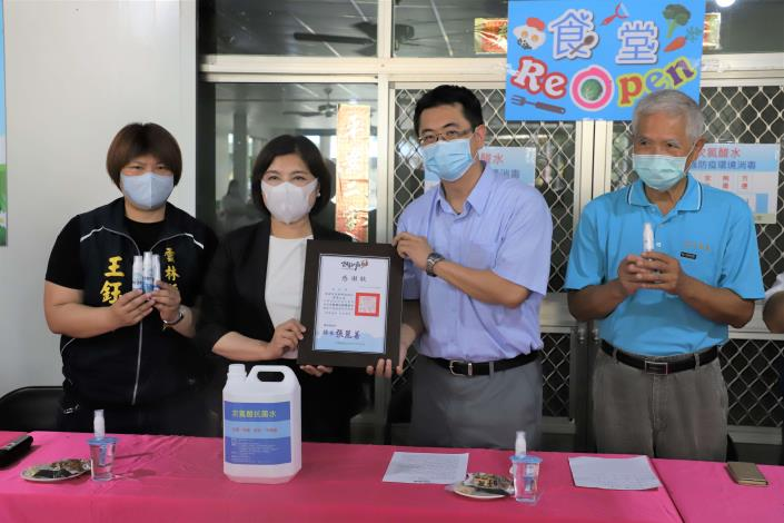 縣長張麗善致贈感謝狀,感謝綠世紀生物科技公司捐贈消毒液。