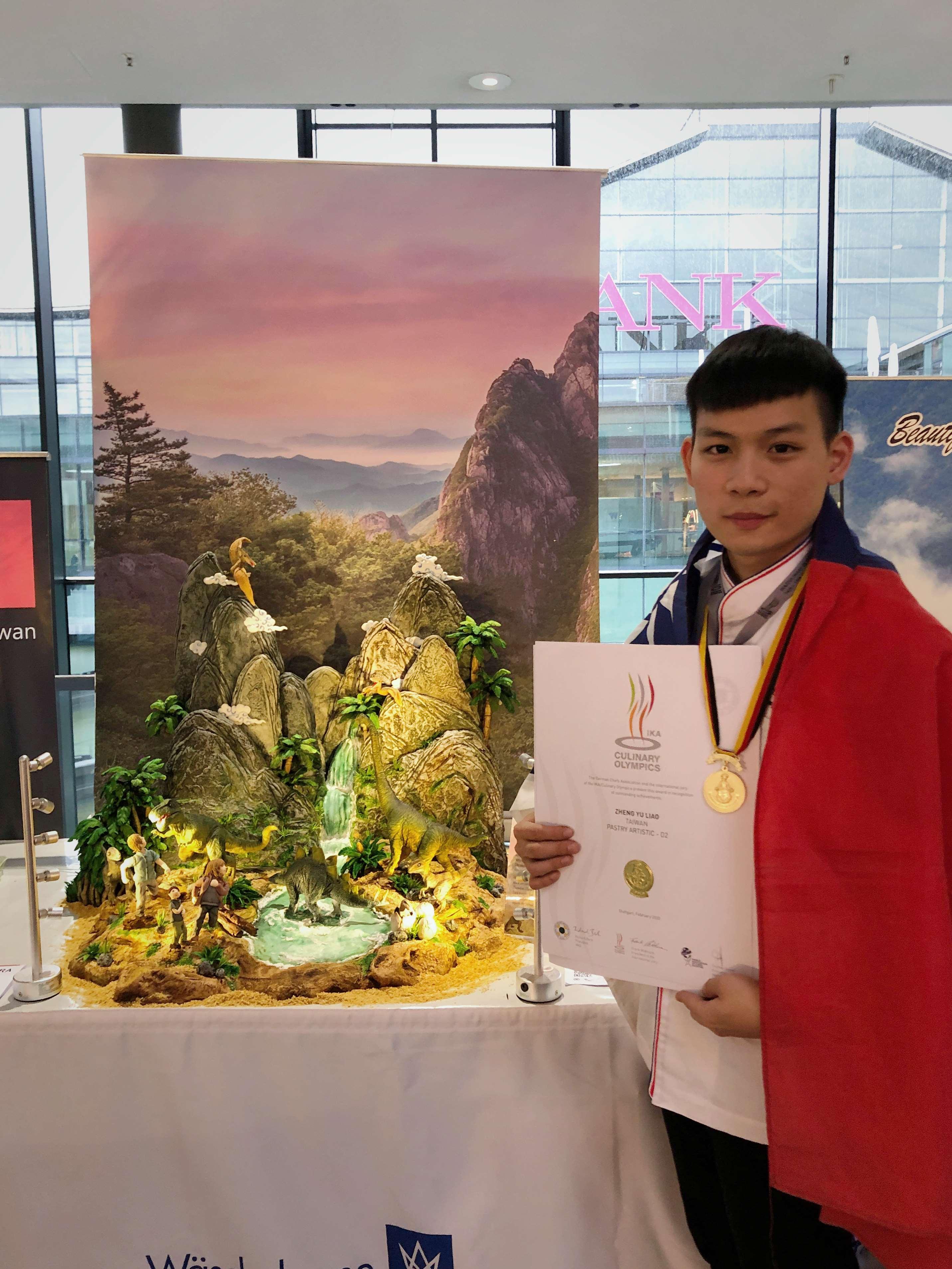 雲林子弟廖正宇 德國奧林匹克廚藝大賽勇奪金牌(圖為廖同學提供)