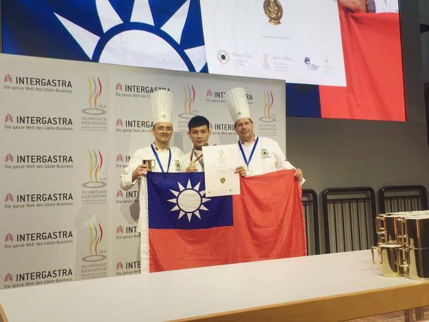 雲林子弟廖正宇 德國奧林匹克廚藝大賽勇奪金牌 為雲林、為台灣爭光