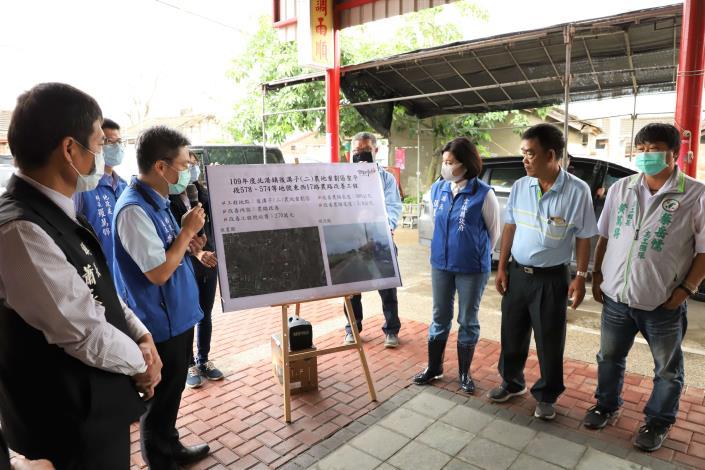 地政處長黃凱達簡報農水路改善工程內容。