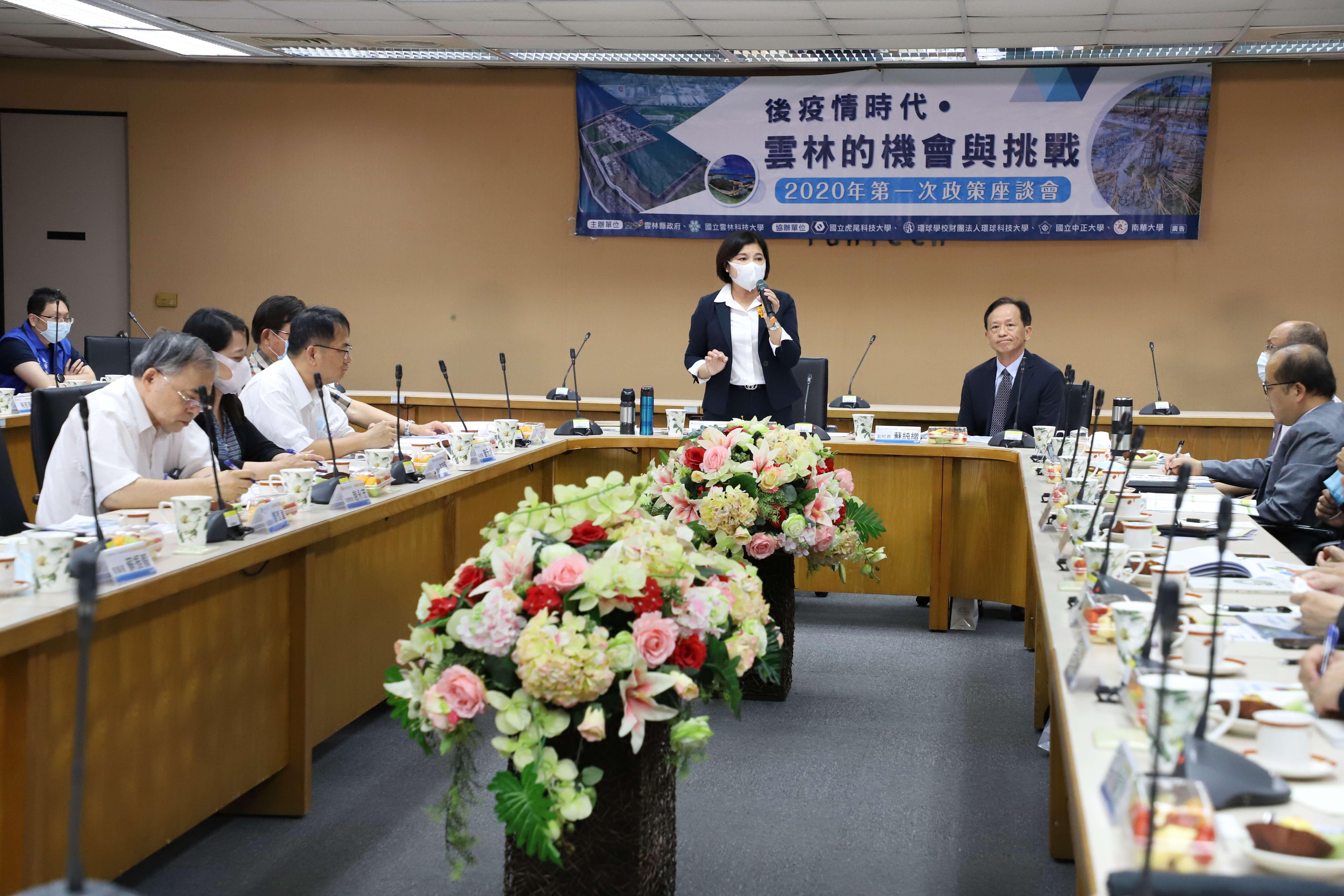雲林縣政府與雲林科技大學今日下午共同辦理「後疫情時代-雲林的機會與挑戰」座談會。