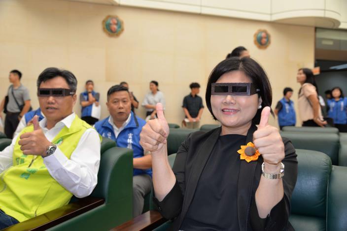 張縣長也提醒,觀看日環蝕,一定要做好眼睛保護措施