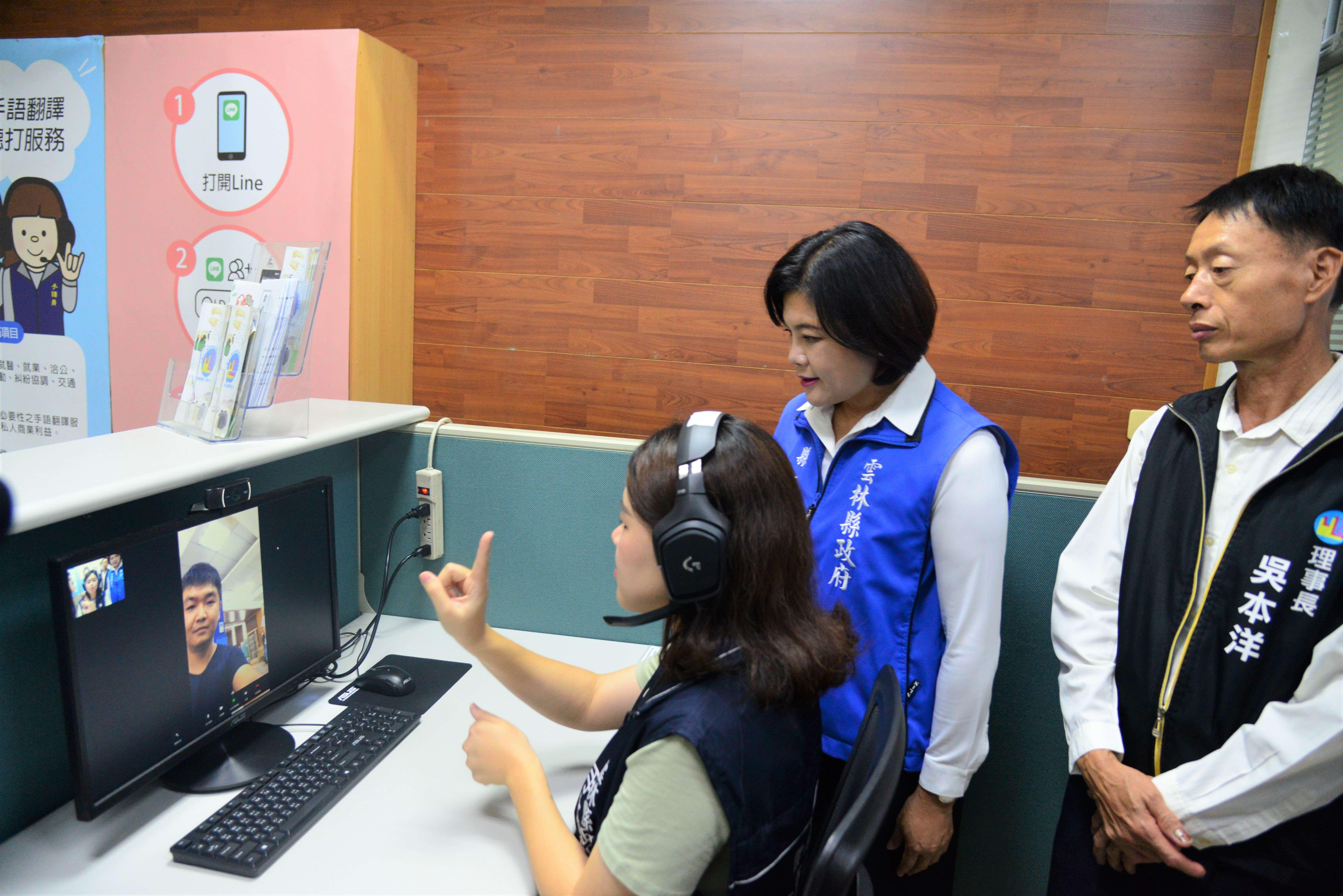 張縣長觀看民眾如何使用手語翻譯視訊服務