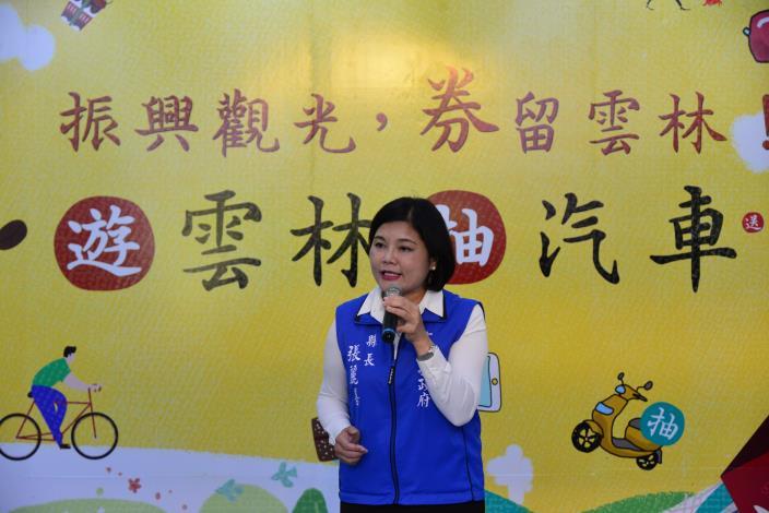 張縣長邀請全國民眾遊雲林,有機會把汽車開回家、當農場主人!