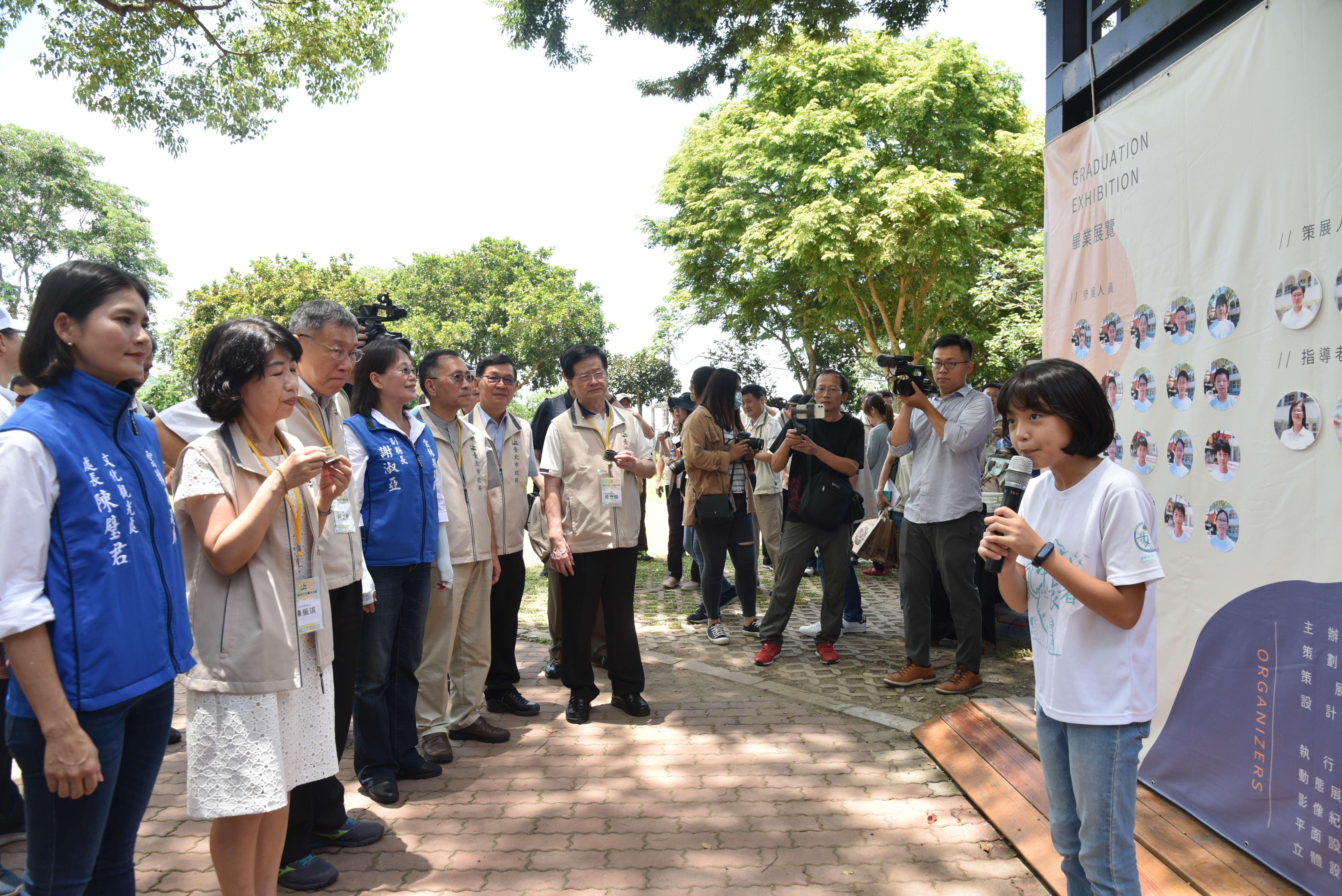 華南實驗教育經驗分享.JPG