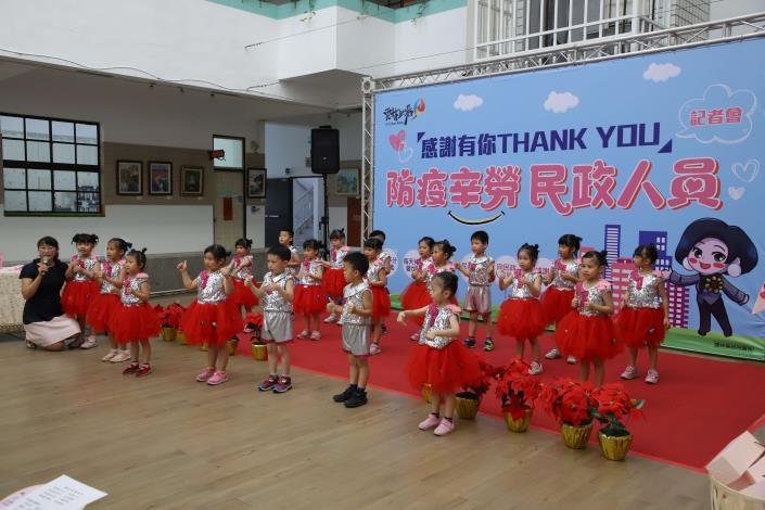 斗六市立幼兒園幼童以舞蹈向民政人員表達感謝。