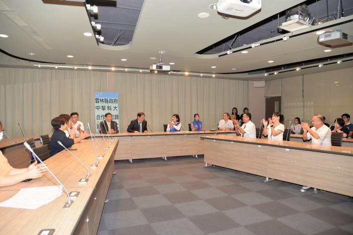 雲林縣政府與中華科技大學簽訂合作備忘錄 16日下午於縣府水情中心舉行