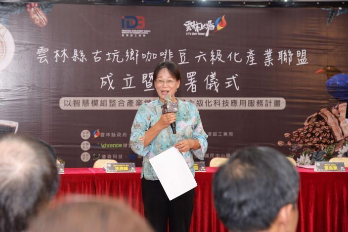 副縣長謝淑亞出席見證 雲林縣古坑鄉咖啡豆六級化產業聯盟成立暨簽署儀式