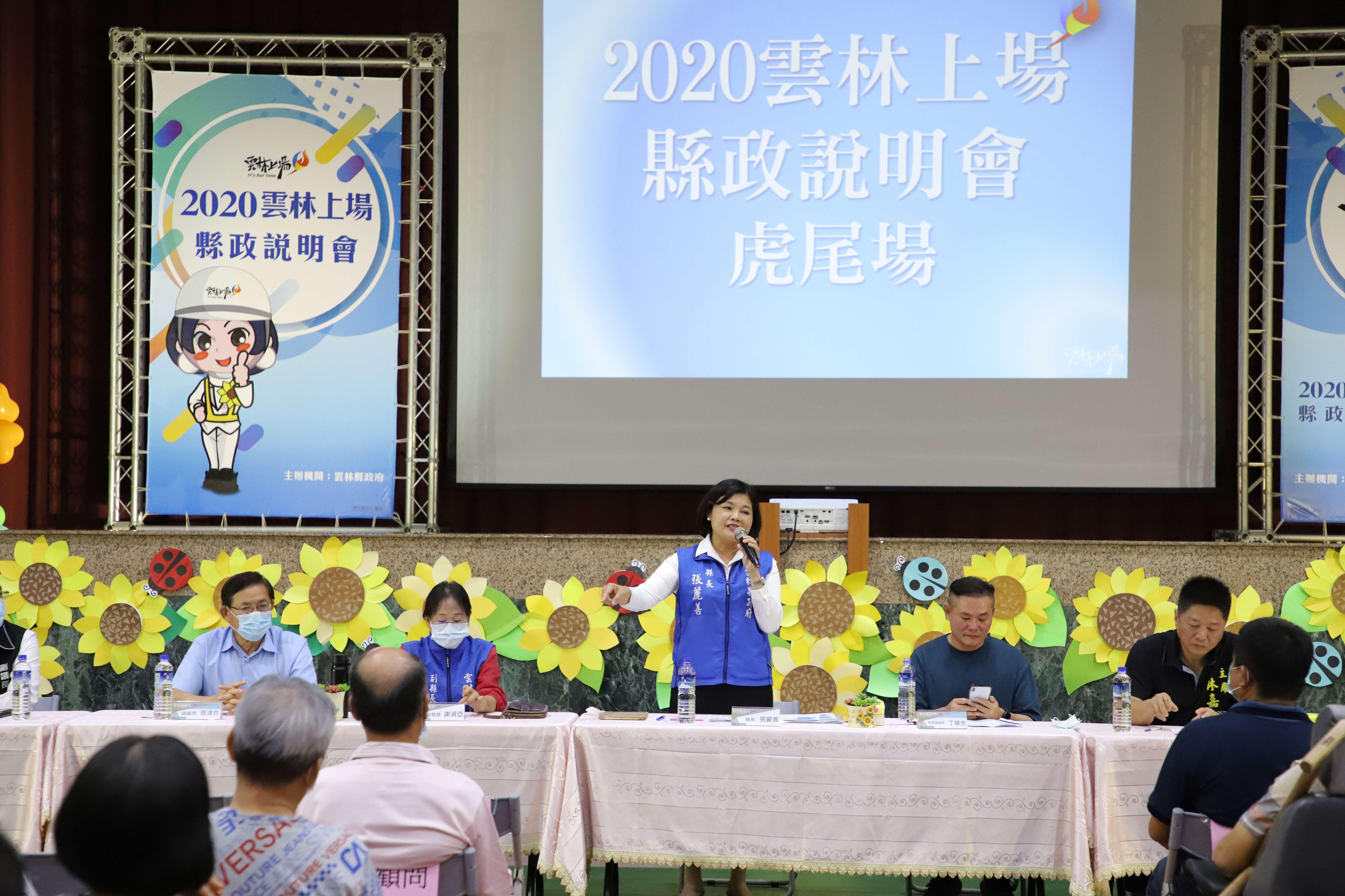 張縣長向鄉親報告施政現況及未來規劃藍圖。