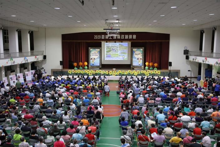 2020雲林上場縣政座談會吸引許多民眾參與