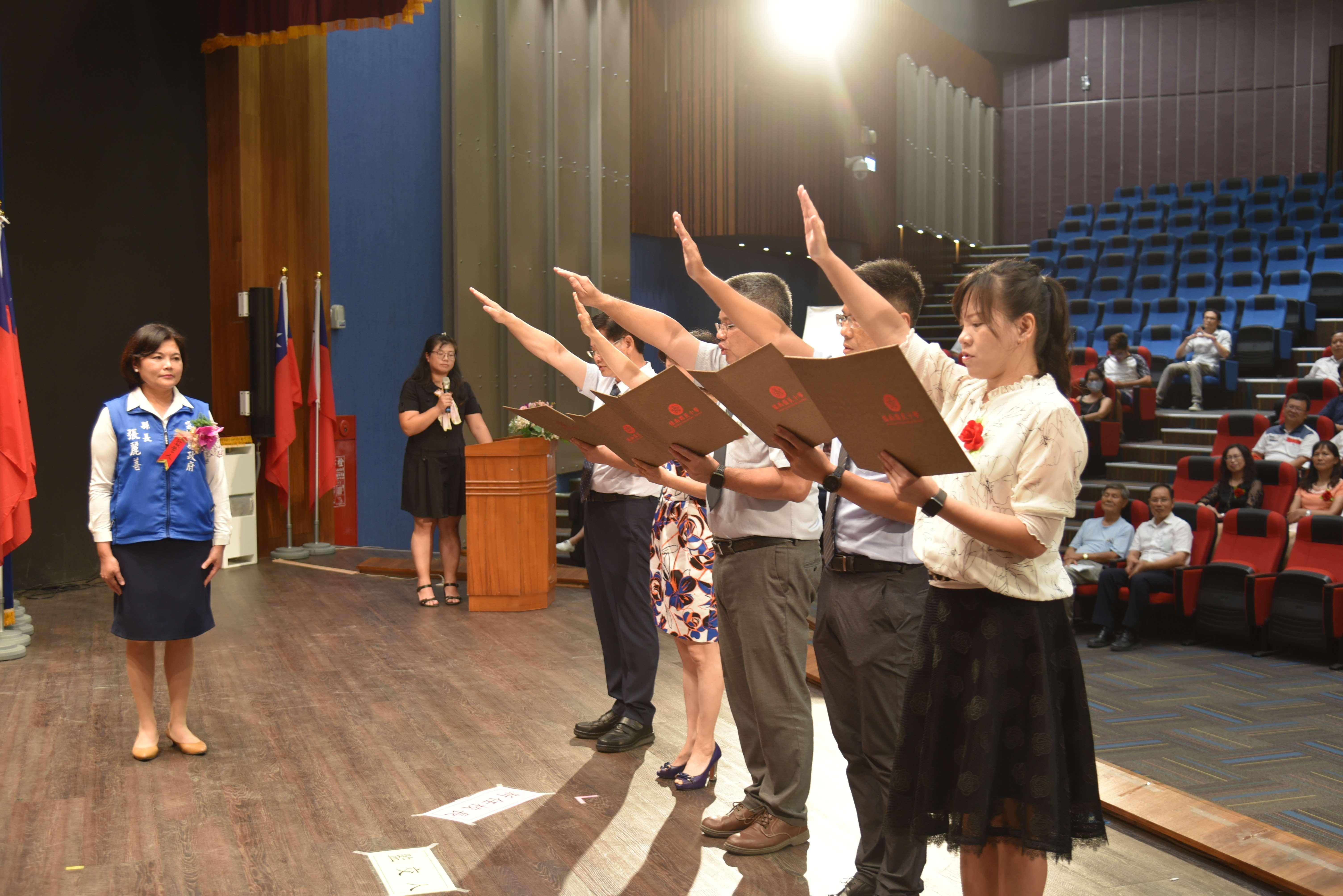 5位新任校長宣誓