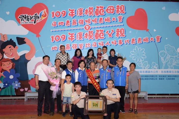 此次模範父親表揚,最年長的是由古坑鄉公所推薦91歲的韓進和爸爸