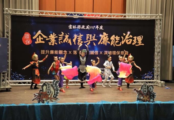 今日活動由融入環保議題的學童舞蹈表演揭開序幕。