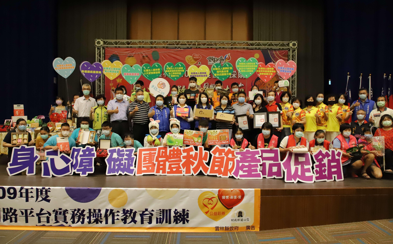 縣府舉辦身心障礙團體秋節產品促銷活動,張縣長呼籲大家以行動支持他們,讓他們感受社會的溫暖。