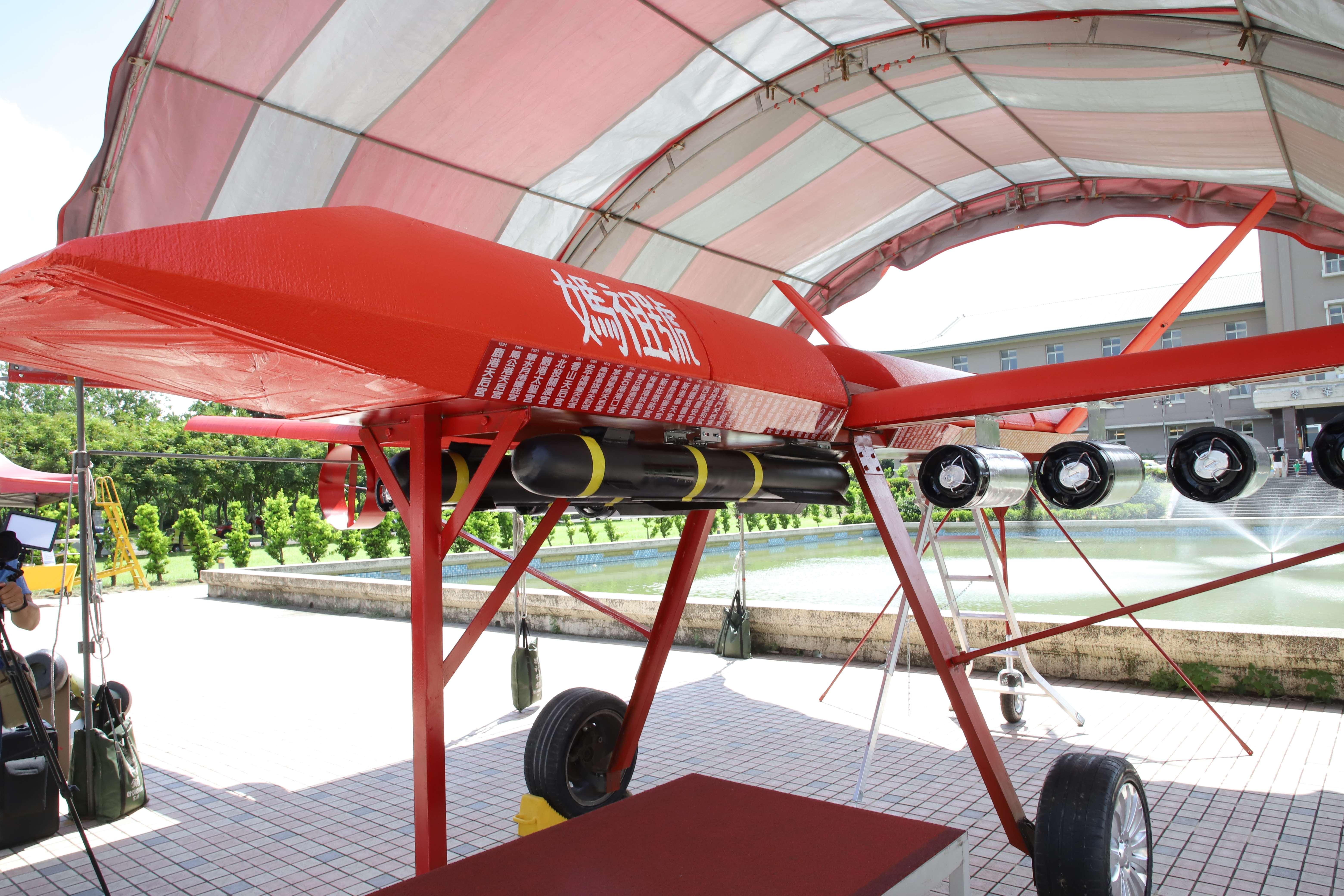中華科技大學暨航空學院研發的超大型長程遥控無人飛機「媽祖號」